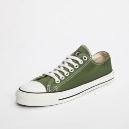 Ethletic Fairtrade Trainers - Olive