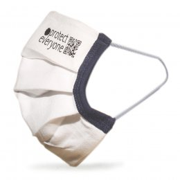 Ceae Organic Cotton Reusable Face Mask