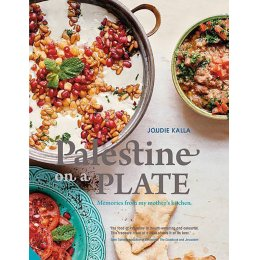 Palestine on a Plate Cookbook